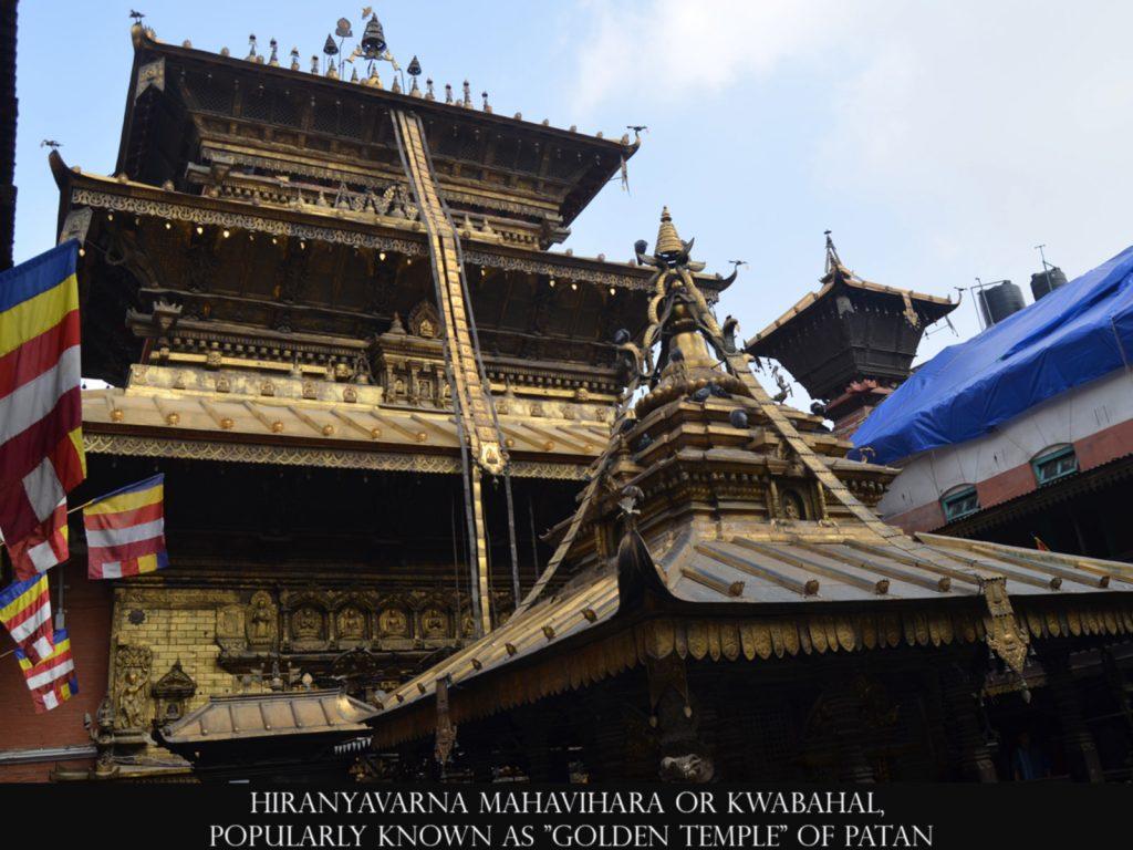 Hiranyavarna Mahavihara