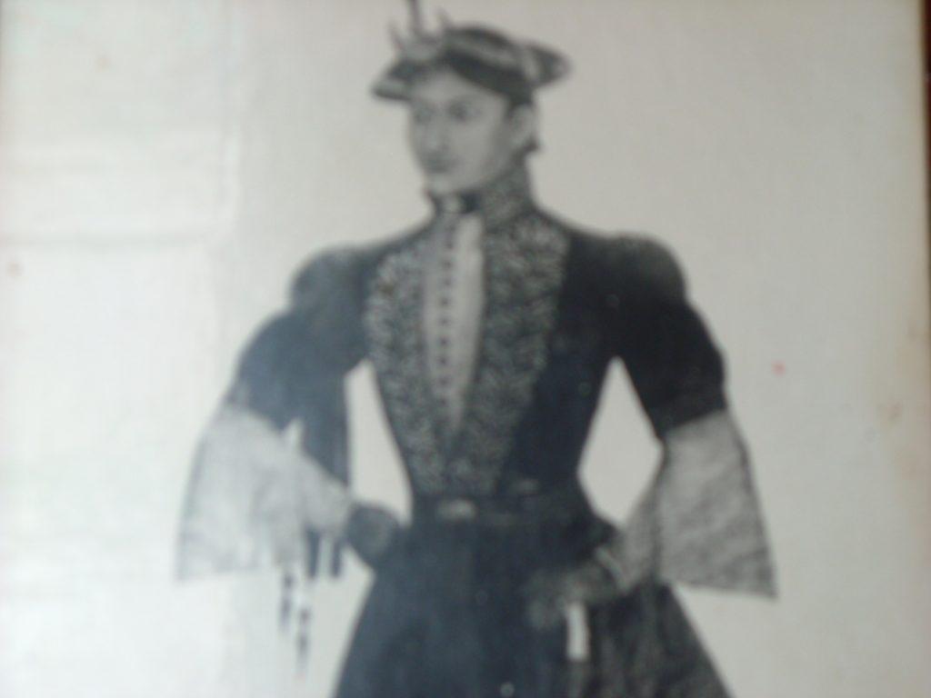 (Colonel Ujir Simha Thapa)
