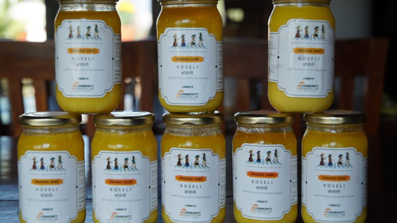 Bottled Ghee from Nagarkot Community Homestay